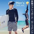 水着メンズ 2点セット カップル スイムウェア フィットネス水着 体型カバー  UVカット ビーチ ラッシュガード 紫外線対策 日焼け防止JYYC-AL355