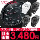 腕時計 メンズ/レディース クロノグラフ腕時計 ブランド  時計 ブラック ホワイト