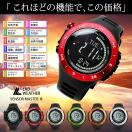 アウトドア 腕時計 メンズ レディース スイス製センサー搭載 高度計/気圧計/気温計/デジタルコンパス 登山 キャンプ デジタルウォッチ