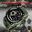 腕時計 メンズ 100m防水 ミリタリーウォッチ 人気 デジタル アナログ 時計 ラドウェザー