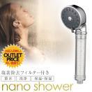 シャワーヘッド 節水 ミスト マイクロ ナノ...