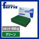 ロストワックス ferris/フェリス社 ブロッ...
