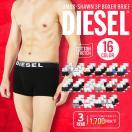 【3枚組】 ディーゼル DIESEL UMBX-SHAWN THREEPACK BOXER SHORTS メンズ ボクサーパンツ