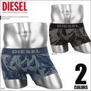 ディーゼル DIESEL HERO FIT DENIM STAYS UP メンズ ボクサーパンツ