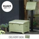 宅配ボックス 簡易宅配ボックス 置き型ボックス 簡易宅配ボックス ダイヤルロック式 ロック式 一戸建て マンション 玄関収納 収納 SI-2882