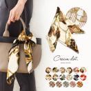 スカーフ バッグ バッグスカーフ ストール 正方形 シンプル アイボリー ネイビー レッド ブラック オレンジ ブルー ゆうパケット送料無料