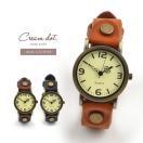 腕時計 キャメル ブラック ブラウン 35mm  ...