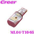 Valenti ヴァレンティ ML04-T16-65 ジュエルLEDバルブ MX クールホワイト6500K T16ウェッジ形状 1100lm 1個入り バックランプ専用