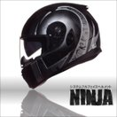 クレスト  期間限定価格!ワンタッチインナーバイザー付きフルフェイスヘルメット NINJA ニンジャ フェニックスグラフィック