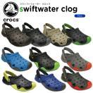 クロックス(crocs) スウィフトウォーター クロッグ (swiftwater clog ) /メンズ/男性用/サンダル/シューズ/[C/B]