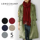 LONG CHAMP ロンシャン マフラー ストール ウール カシミヤ混 ロゴ刺繍 選べる5カラー