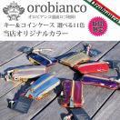 オロビアンコ Orobianco 期間限定モデル キーケース&コインケース PORTALE11 裏面ロゴ刻印 選べる10カラー