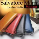 サルバトーレマーラ メンズ ラウンドファスナー  レザー 長財布 革 SM101MF キャメル 黒 青 赤 白 選べる9色