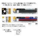フリクションインキ ボールペン替芯3本セット(ブラック・レッド・ブルー) 品番:LFBTRF30UF 0.38mm パイロット(PILOT)送料無料 パイロット専門ストア