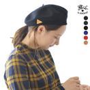 IL BISONTE イルビゾンテ レザータグ ベレー帽 ・54172-3-09283