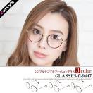 丸めがね 丸眼鏡 丸メガネ おしゃれ 眼鏡 メガネ めがね 伊達眼鏡 伊達メガネ アイウェア
