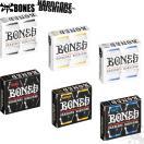 ボーンズ BONES Hardcore Bushings set スケートボード スケボー パーツ ブッシュ