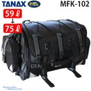 〔TANAX〕 MFK-102 キャンピングシートバッ...