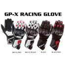 【RSタイチ】NXT053 GP-X レーシンググローブ GP-X RACING GLOVE レース用 手袋 アールエスタイチ RSTAICHI【バイク用品】