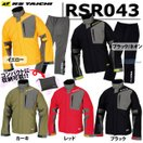 【RS TAICHI】RSR043 DRYMASTER-X レイン...