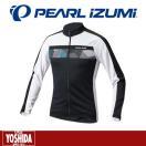(21日までポイント最大20倍)パールイズミ(PEARL IZUMI) 3120-BL ハザード ジャージ 2017秋冬モデル