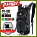 《MLS2013》サイクリングバッグ(専用レインカバー付き)【Maleroads】10L-12L 7カラー リュックサック バックパック デイバッグ 送料無料