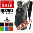 【OUTLET 大特価】訳アリ《MLS2013》サイクリングバッグ(専用レインカバー付き)【Maleroads】10L-12L 7カラー バックパック アウトドア 送料無料