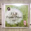 よし笛Organic Music Vol.1