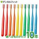 歯ブラシ タフト24 オーラルケア  硬さが選...