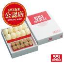 ●551蓬莱 豚饅 ・ 焼売 - Bセット 豚まん...