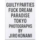 WAKOMARIA×小浪次郎写真集 『FUCK DREAM PARADISE TOKYO/天国東京』