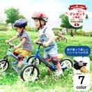 【プレミアムSALE】DABADA バランスバイク 子供用 ペダルなし自転車 子供用自転車 ランニングバイク キックバイク キッズバイク【プロテクター付き】