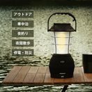 【停電対策】DABADA LED ランタン 63灯 キャンプ 釣り ソーラー ダイナモ 太陽光 手回し 手動 アウトドア 発電 防災[EXC]