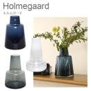 ホルムガード フローラ H24 ガラス花瓶 お...