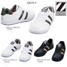 安全靴 ひもタイプ S3171-1 Z-DRAGON 自重...