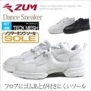 ダンス スニーカー ダンススニーカー ダンスシューズ チアリーディング チアダンス ジャズシューズ ZUM(スム) ZDS350