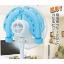 ひえひえくん HNB-ZF01   扇風機 アタッチメント 簡易 冷風扇 冷房 空調 リビング クーラー ホノベ電機 エコ 節電 節約 省エネ