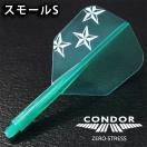 ダーツフライト CONDOR(コンドル)三ツ星 グリーンスモールS (ポスト便OK/5トリ)
