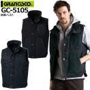 防寒ベスト GC-5105 グランシスコ タカヤ商...
