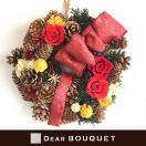 クリスマスリース (直径24cm) 赤 レッド プリザーブドフラワー 壁掛け 結婚祝い 誕生日 贈り物 プレゼント ドア ウェルカムリース クリスマスギフト
