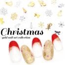 クリスマス 極薄メタルプレート(ゴールド/シルバー) 約30枚入り ウインター スノーフレーク ツリー ジェルネイル ネイルパーツ