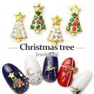 クリスマスツリージュエリーネイルパーツ[クリスタル・グリーン] ラインストーン ジェルネイル ビジューパーツ