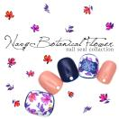 ネイビーボタニカルフラワーネイルシール [DS-387] 1枚入り 花柄 花 フラワー ボタニカル ウォーターネイルシール ネイルシール ジェルネイル ネイル レジン