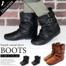 送料無料 ブーツ ショートブーツ レディース ヒール 黒 低反発 ローヒール フラット 痛くない シンプル / 74-63ys478