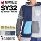 大きいサイズ メンズ SY32 by SWEET YEARS スウィートイヤーズ パイル フルジップ フードパーカー セットアップ XXL
