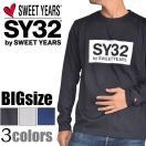 【別注】 大きいサイズ メンズ SY32 by SWEET YEARS スウィートイヤーズ ボックスロゴ ロンT 長袖Tシャツ XXL XXXL XXXXL