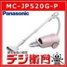 パナソニック 紙パック式 掃除機 Jコンセプト MC-JP520G-P ピンク