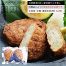 いわし イワシ 鰯 レンジで簡単!揚げたてイワシバーグ65g×2個 弁当 すり身 冷凍