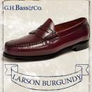 【訳あり品】G.H.バス ラーソン ローファー バーガンディ G.H.BASS LARSON BURGUNDY