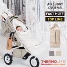 【新色】 エアバギー ダウンフットマフ トップライン スウェード DOWN FOOT MUFF TOPLINE  アクセサリー ベビーカーマット  【AirBuggy 公式販売店】